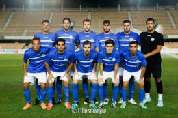 Once inicial.